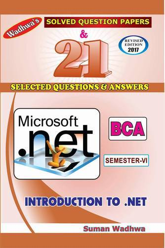 English Solved Question Papers and Computer Graphics Solved