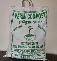 Organic Bio Fertilizer Vermicompost