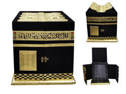 Mecca Madina Shape Wood Box
