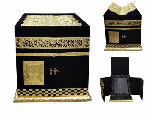 Makka Madina Kaaba Decorative Quran Box