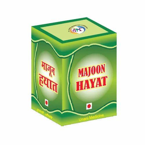 Hakeem Majoon