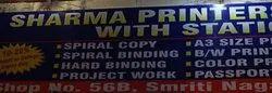 FLAX PRINTING, Location: Bhilai