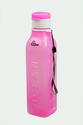Ocean Dlx  (Non -insulated Plastic Water Bottle)