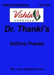 Treatment For Cardiac Asthma