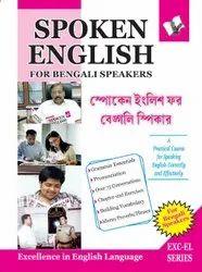 Spoken English For Bangali Speakers, Latest Edition, Prof. Shrikant Prasoon