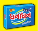 Dhanadhan Super Dhadhan Detergent Cake, Shape: Rectangle