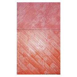 Floor Tiles In Jhansi फ्लोर टाइल झांसी Uttar Pradesh