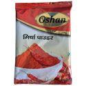 1kg Oshan Mirch Pawder