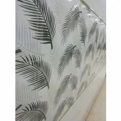 Moto Decorative Ceramic Wall Tile, Size: 18*12 Inch, 6 Pc