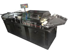 Ultrasonic Vial Washing Machine