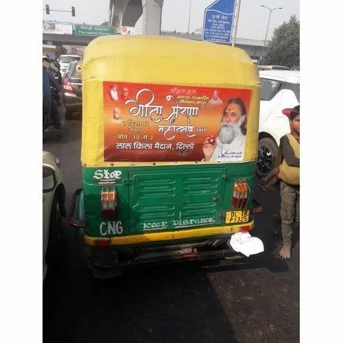 Auto Rickshaw Vinyl sticker Advertising Services