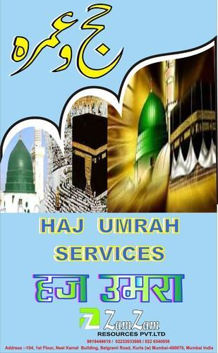 Umrah Banner: Hajj Umrah Tour And Travel In Kurla, Mumbai