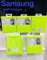 White Samsung Mobile Battery Charger