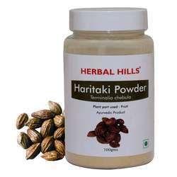 Pure, Vegan, Natural Haritaki Powder 100 gms