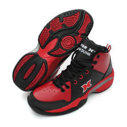 Men Basketball Shoes, Size: 7 To 9