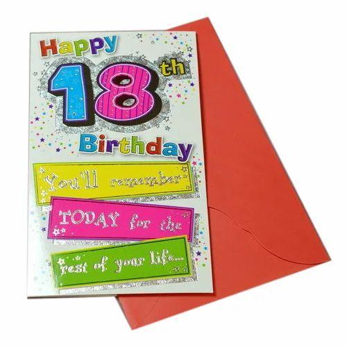 Plain greeting card sanskruti arts plain greeting card m4hsunfo