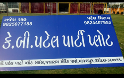 Banners Printings Services