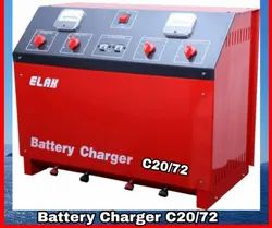 C 20/72 Multi Battery Charger