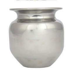 Silver Water Lota