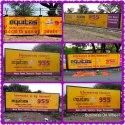 3-6 Month Wall Painting Advertising Services, In Pune