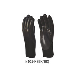 Black Smooth Nitrile Coating Gloves