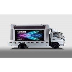 Mobile LED Display Solution