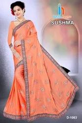 fancy border less saree