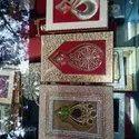 Ganesha Jewellery Folder