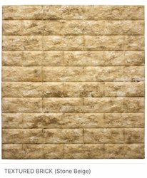 Textured Brick (Stone Beige) Wall Panel