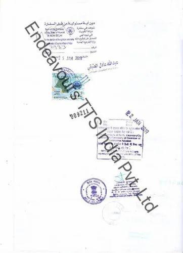 Company document Attestation Kuwait Embassy in Mahipalpur Extension