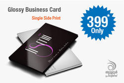 Business Cards- Starting 399 Only