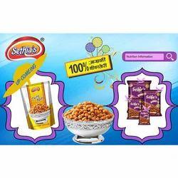 Peanuts Masala Salted Sethia''s Tasty Nuts