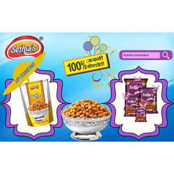 Sethia''s Tasty Nuts