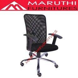 Mesh Back Revolving Chair