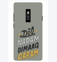 Customize Mobile Phone Cover