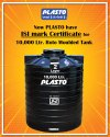 Plasto Plastic Water Tank (10000 Liter, Black)