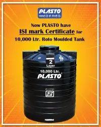 Plastic Water Tank (10000 Liter, Black)