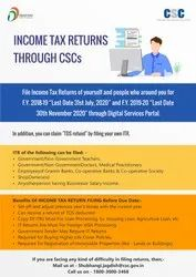 Online Income Tax Return ( ITR), in Pan India, Individual