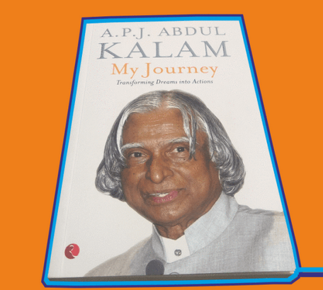 My Journey By A P J Abdul Kalam Books Readers Lamp Varanasi Id