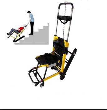 Stair Climbing Wheelchair Ppt - Photos Freezer and Stair Iyashix Com