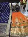 Silk Velvet Lehenga Choli