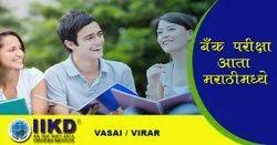 SBI-Clerk Course In Vasai-Virar