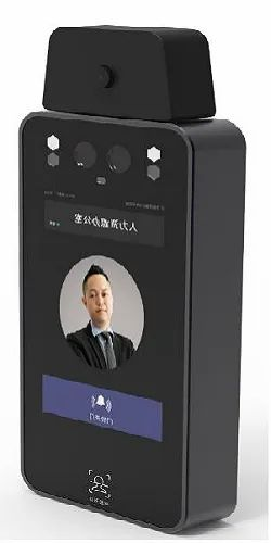 GLB500 7 Inch Thermal Multi Face Recognition System