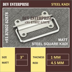 Steel Square Kadi