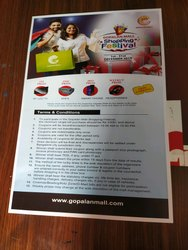 Advertisement Paper
