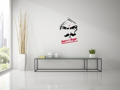 Black Peacockride Bharathiyar Learn to be Angry Wall Decal