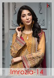 Deepsy Imorzia Vol-14 Pakistani Style Salwar Kameez Catalog Collection at Textile Mall