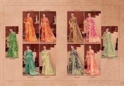 Omnah Silk Vol 5 Tanchui Art Silk Saree By Yadu Nandan Fashion