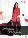 Shreejee Shagun Patiyala Vol 12 Cotton Suit