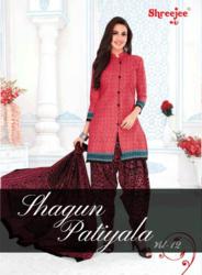 Shreejee Shagun Cotton Patiyala Suit